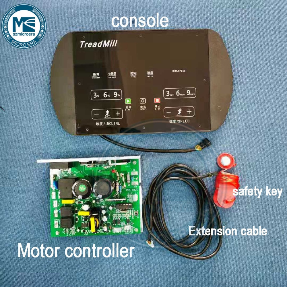 Universal Treadmill motor controller top console diplay control board screen Treadmill controller sets for 0 75
