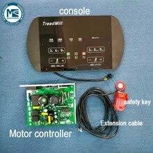 Universal Treadmill motor controller top console diplay control board+ screen Treadmill controller sets for 0.75 4.0HP motor