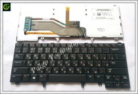 Russian RU Keyboard For DELL E6420 E5420 E5430 E6220 E6320 E6330 E6420 E6430 Black With Backlit