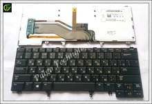 Russian RU Keyboard for DELL E6420 E5420 E5430 E6220 E6320 E6330 E6420 E6430 E6430ATG E5420M E6430S xt3 E6440 e6230 with backlit