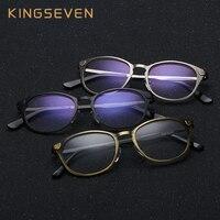 KINGSEVEN 2017 Metalen draad tekening Eyewear Brillen Mannen Computer Anti Blauw Laser straling vermoeidheid Optische Brilmontuur oculos