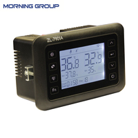 Intelligent PID Temperature Humidity Controller LCD Display Multifunction Automatic Egg Incubator Controller With Two Sensors