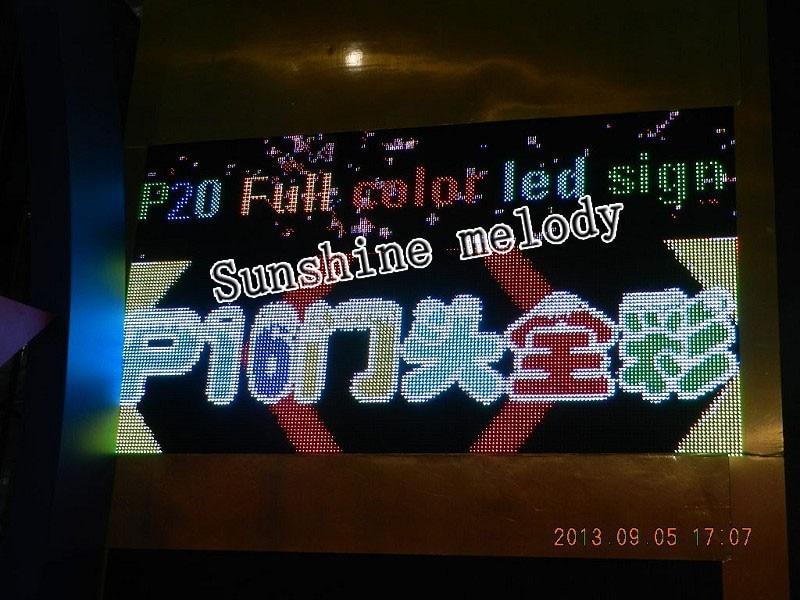 24*12 pixels, Full-color LEVOU sinais de publicidade