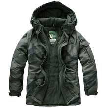 "New Edition ""SouthPlay"" Wood Land Winter 10,000mm Water Resistant"" Military Jacket"