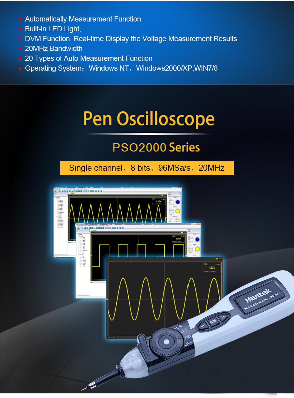 Pen oscilloscope with falshlight (2)