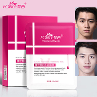 Korean VC Skin Whitening Facial Mask Special effect certificate Fade Freckle Remover Dark Spotted Stain Brightening 10 Piece Face Mask & Treatments