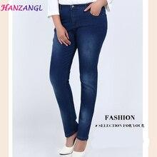 HANZANGL 2017 модный бренд плюс размер джинсы голубые случайные бренд упругой джинсовые брюки женщины карандаш жан брюки большой размер