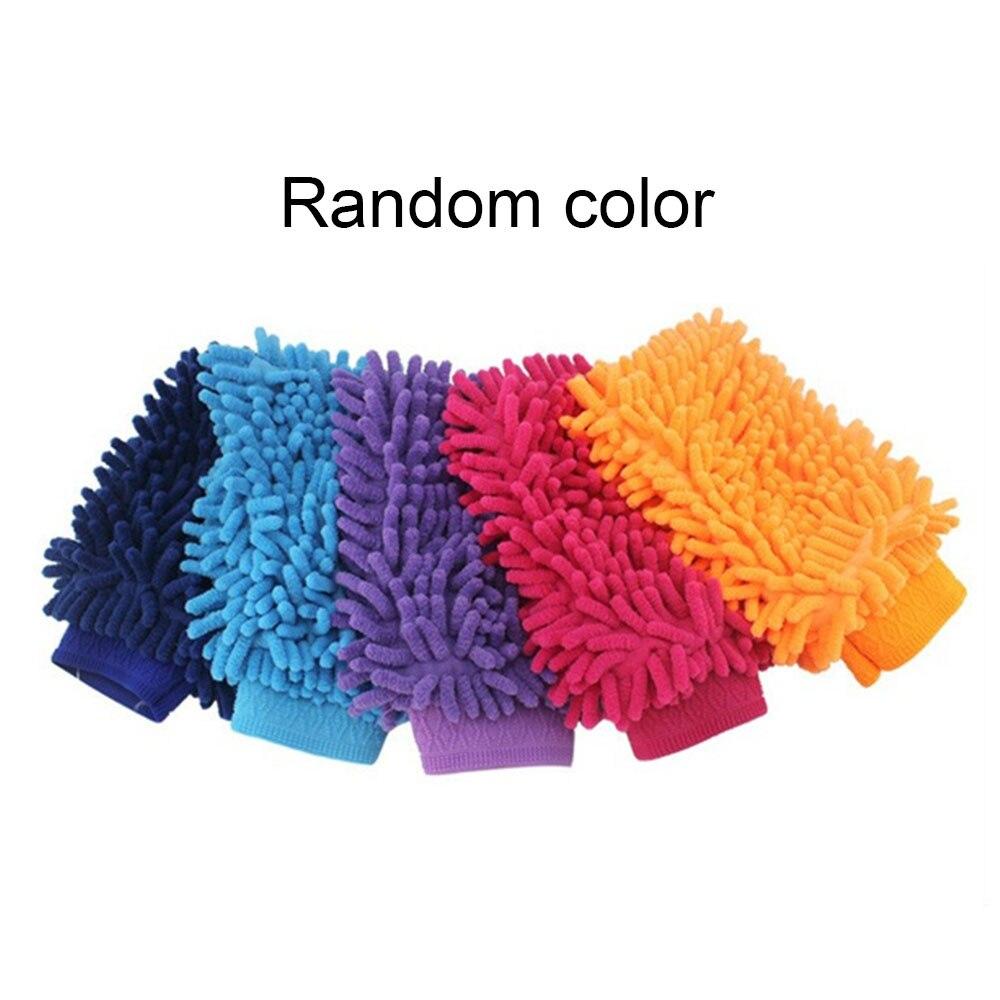Перчатка для автомойки автомобилей Универсальная стиральная перчатка чистая перчатка для мытья автомобиля цвет случайный чистящие принадлежности
