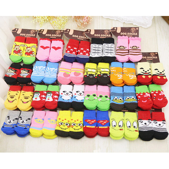 4 pcs  set Indoor Pet Dog Soft Cotton Anti-slip Knit Weave Warm Sock Skid Bottom Dog Socks 20 colors hockey sock