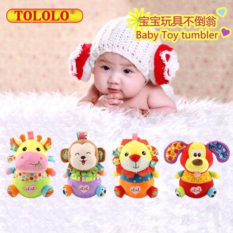 Monkey Animal Tumbler Plush Toys 0-1-3 Year Old Infant Fun Shake Doll