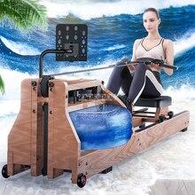 8090 Регулируемая водостойкая деревянная Двойная дорожка Бесшумная гребная машина аэробные упражнения для тела Планер для тренировок фитнес оборудование