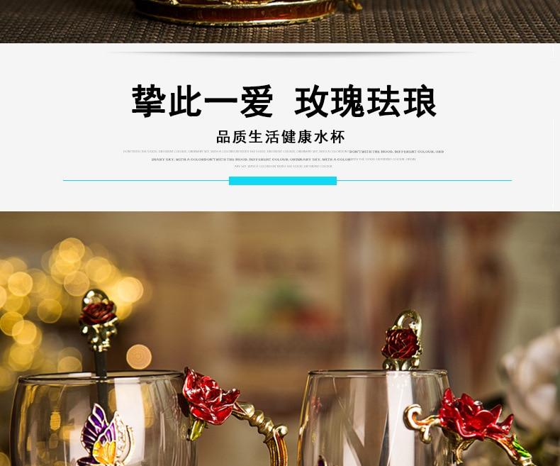 Rose Tea_02.jpg