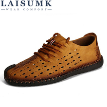 LAISUMK Breathable Leather Casual Shoes Men Summer Beach Loafers Slip-On Design Sneakers Flat Outdoor Boat Male Shoe Moccasin