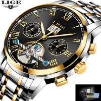 LIGE Top Brand Luxury Men S Sports Watches Men Waterproof Mechanical Watch Man Full Steel Military