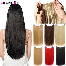 """SHANGKE 2"""" Невидимая проволока без зажимов в секретной рыбьей линии шиньоны Прямые Натуральные синтетические волосы для наращивания"""