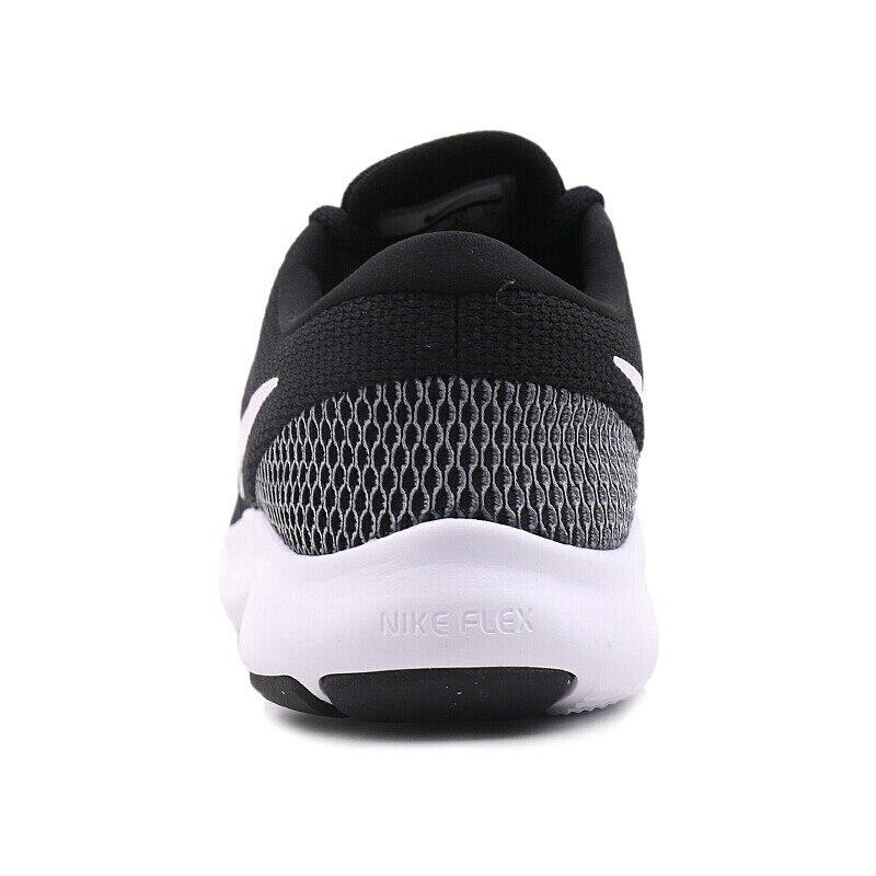 Nike Course Épique Réagir Formateurs Flyknit En Aq0067-001 Noir - Noir GqqLKg