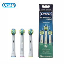 Genuine Oral B Electric Toothbrush Heads EB25 3 Replacement brush heads Super Cleaning Professional Dental Hygiene