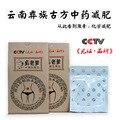 Pasta de óleo de chá Pu'er Tradicional medicina Chinesa Perder Peso Umbigo Cole Saúde Folha Remendo Magro Patch de Emagrecimento Detox Adesivo