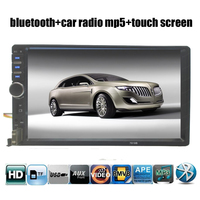 7 2 DIN HD Touch Screen Universal In Dash Car Radio Stereo Head Unit MP4 MP3