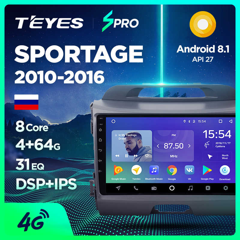 TEYES SPRO Car Radio Multimedia no 2 din android 8.1 Sportage 3 4 2010-15 Video Player Navigation GPS For KIA Sportage 1 2 sedan