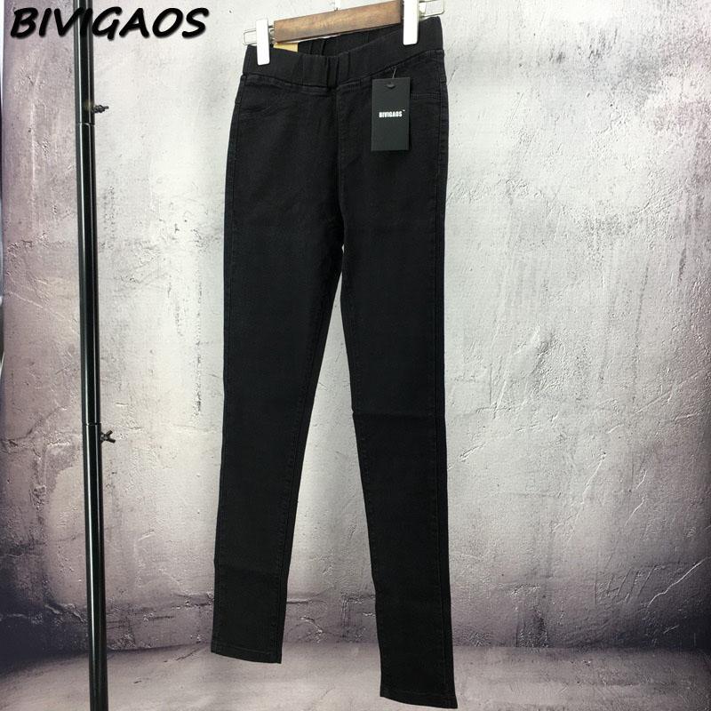 BIVIGAOS Basic Skinny Womens Jeans Ankle Pencil Pants Slim Elastic Denim Pants Jean Leggings Female Cotton Jeggings Jeans Women 40