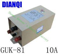 GUK 81 220V 10A Automatic Switch Optical Switch Street Lamp Streetlight Automatic Switch Street Light Controller