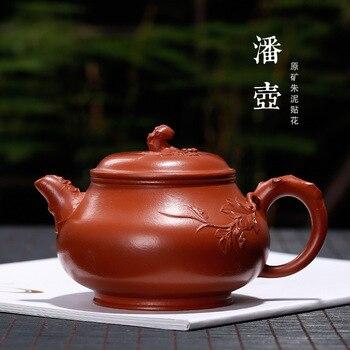 pot of the original mine, Zhumu Decorated Panhu, Guogong Wang Zhenxue, the whole hand-made genuine purple sand pot