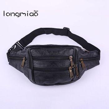 Longmiao винтажная поясная сумка из натуральной воловьей кожи для путешествий удобная сумка Повседневный Пояс на талию молния поясная сумка му... >> longmiao Store
