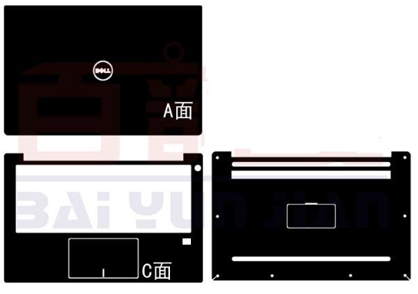 Laptop Carbon fiber Vinyl Skin Stickers Cover For 2017 DELL