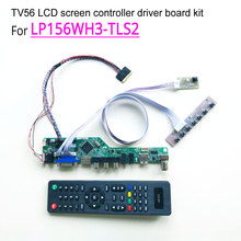 For LP156WH3-TLS2 laptop LCD screen 15.6″  1366*768 40-pin LVDS WLED HDMI/VGA/AV/Audio/RF/USB TV56 controller driver board kit