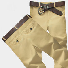 High quality khaki pants online shopping-the world largest high ...