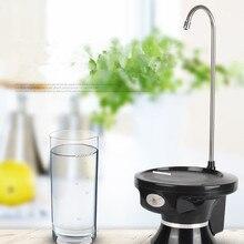 Горячее предложение, НОВОЕ ЭЛЕКТРИЧЕСКОЕ Насосное устройство, бутилированная вода, беспроводная насосная электрическая база для чайника