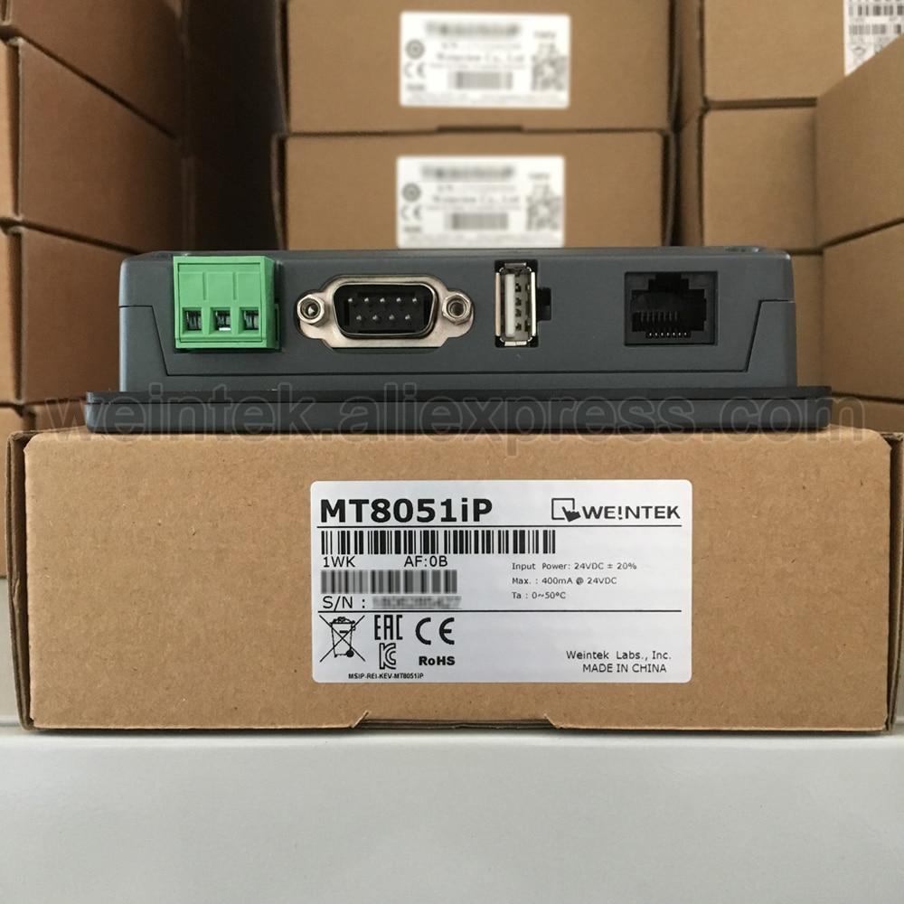 MT8051iP1WK(2)