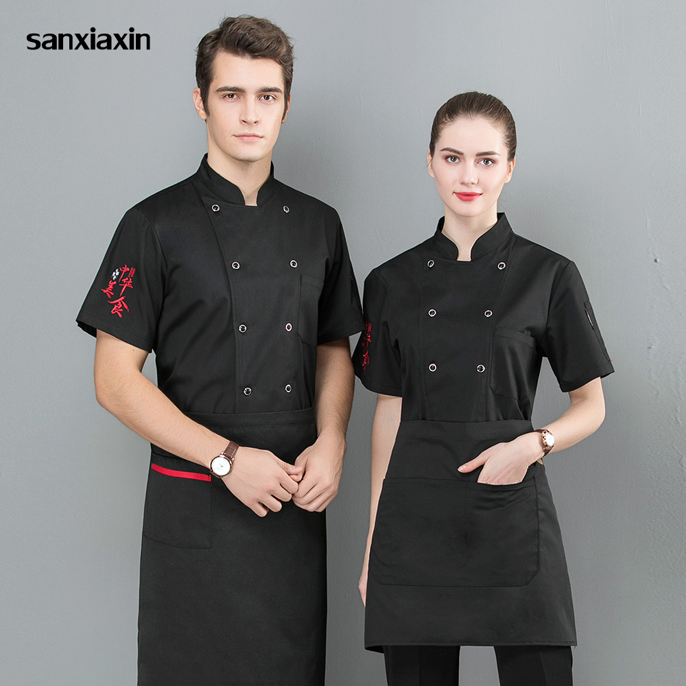 Sanxiaxin Short Sleeved Food Service Chef Uniform Double-breasted Chef Jacket Restaurant Hotel Catering Kitchen Work Clothes