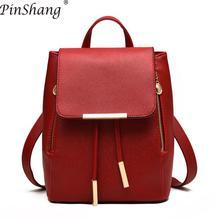 PinShang Women Backpack Simple Casual Vintage PU Backpack College Students School Bag Travel Bag Bags for Women 2018 ZK30