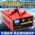 Más nuevo 110 V/220 V Cargador de Batería de Coche Eléctrico Completamente Automático Inteligente Tipo de Reparación de Pulso Cargador de Batería de 12 V/24 V 6AH-105AH