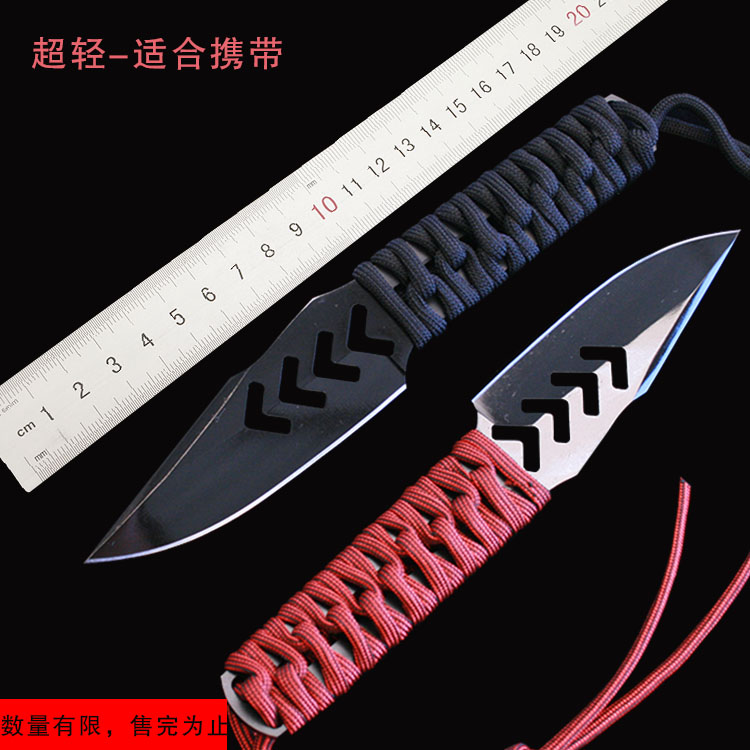 Watchman MH191 fixed blade camping hunting servival outdoor diving knife Paracord Umbrella Rope handle light weight knives broad paracord