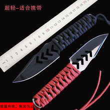 Watchman MH191 fixed blade camping hunting servival outdoor diving knife Paracord Umbrella Rope handle light weight knives(China)