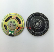 And the little horn (small) speaker 0.5 w 36 mm diameter(China)
