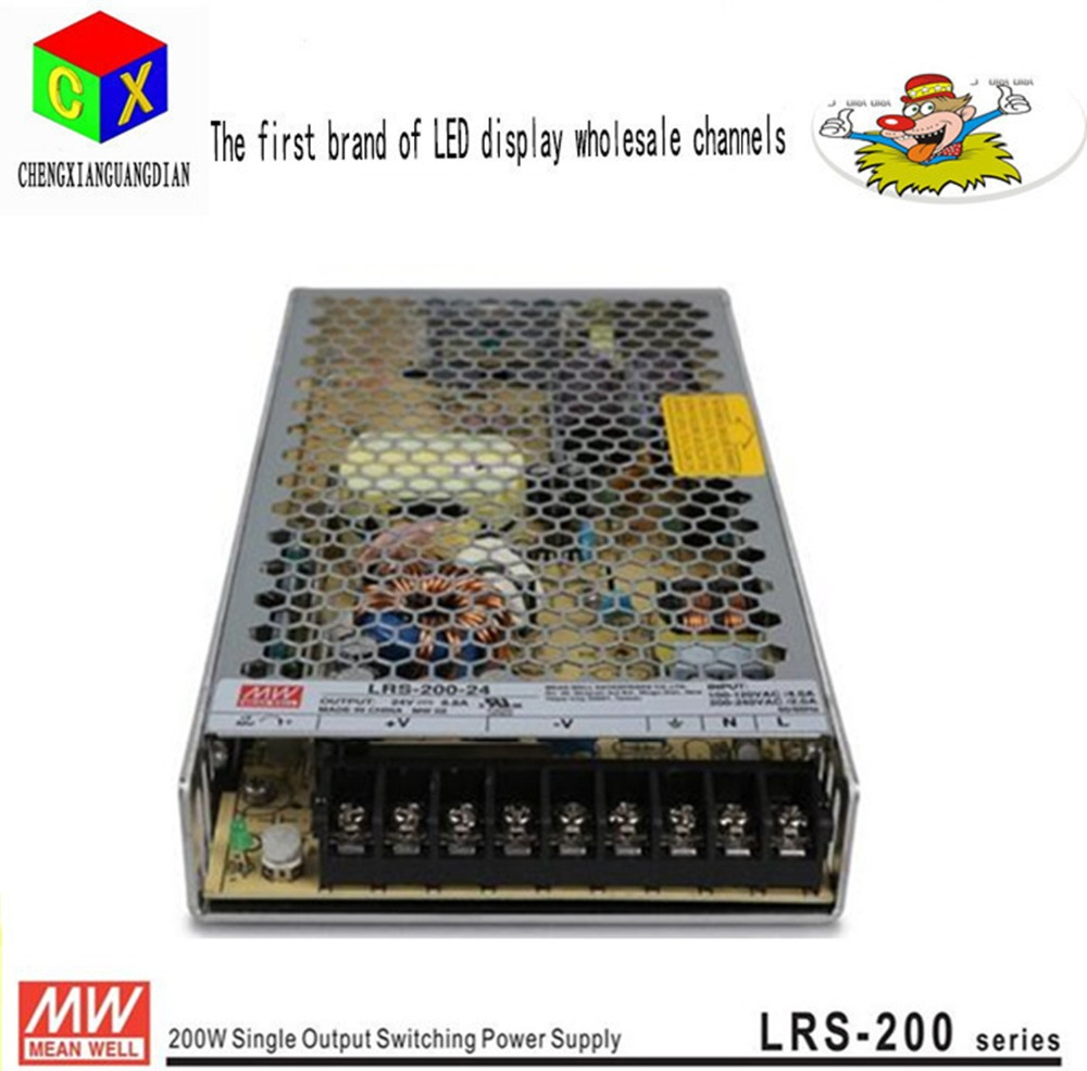 Mean well UL certification average LRS-200-5 single output 200W 5V 40A led display dedicated power supply