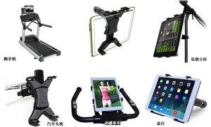 Кронштейн для крепления беговая дорожка для спортзала на руль велосипеда с зажимом подставка для спорта регулируемый держатель для планшета универсальный 7-11 дюймов для iPad 9,7 10,5 2018