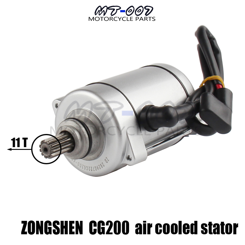 Worldwide delivery zongshen 200cc engine in NaBaRa Online
