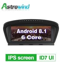 8,8 дюймов 32G Встроенная память Android 8,1 Авто плеер gps навигации Системы медиа стерео для BMW 3 серии E90 для BMW 5 серия E60 с CCC