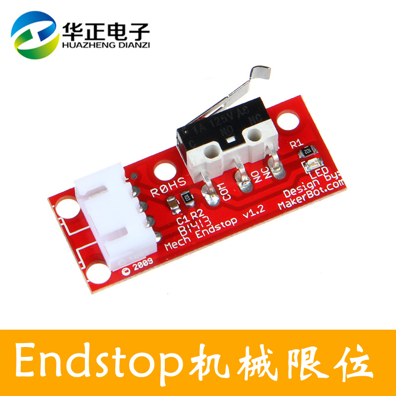 3D printing mechanical limit switch module V1.2 endstop End Stop 3D printers new opto optical endstop end stop switch cnc optical endstop using tcst2103 photo interrupter