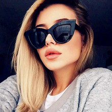 CURTAIN Lunette Soleil Femme Sunglasses Women Retro Cat Eye Sun Glasses Trend Wild Style Gradient Reflective Women's Sunglasses