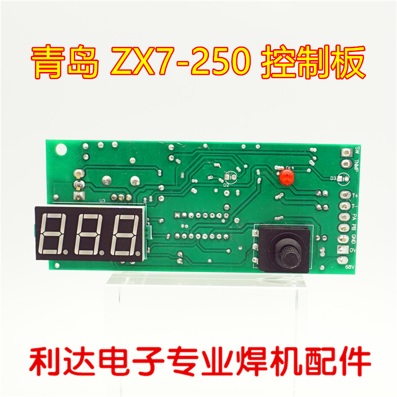 Control Panel Zx7 250 Igbt Inverter Welder 100% Guarantee Air Conditioning Appliance Parts