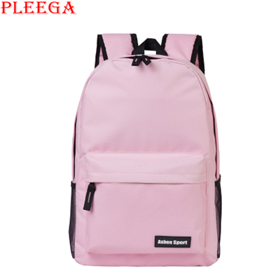 Extra Large School Backpacks Promotion-Shop for Promotional Extra ...