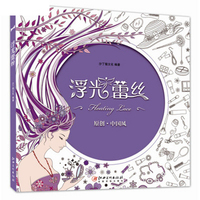96 Pages 2016 Newest Arrivals Floating Lace Adults Colouring Book Secret Garden Art Coloring Books Antistress Painting Drawing