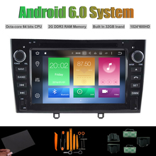 Android 6.0 Octa-core CAR DVD PLAYER for PEUGEOT 408 2010-2011 Radio RDS WIFI 2G RAM 32GB Inand Flash
