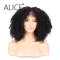 Alice Curly Lace Wig 180 Density Full Lace Wig Human Hair Middle Part Bleached Knots With